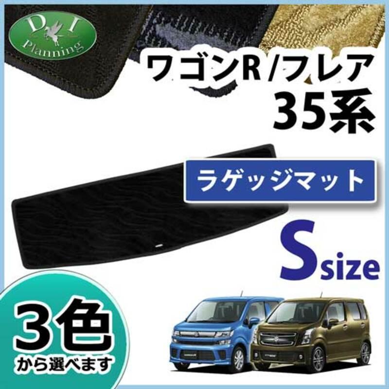 スズキ ワゴンR 35系 ラゲッジマットS 織柄